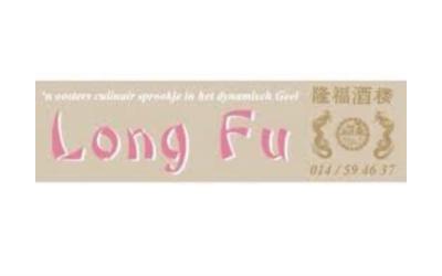 Longfu